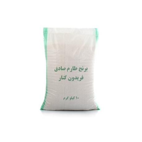 برنج طارم صادق فریدون کنار 10 کیلوگرم | جی شاپ