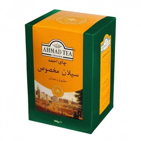 چای احمد سیلان مخصوص | جی شاپ