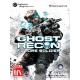بازی Tom Clancy's Ghost Recon Future Soldier
