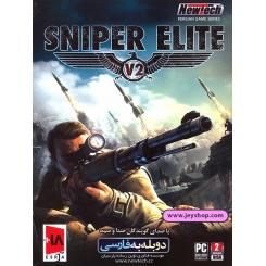 بازی Sniper Elite V2