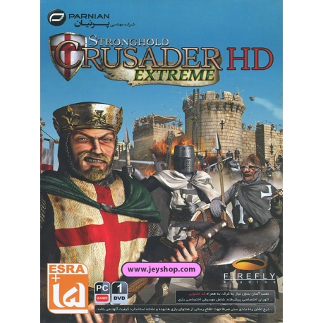 بازی Stronghold Crusader HD Extreme