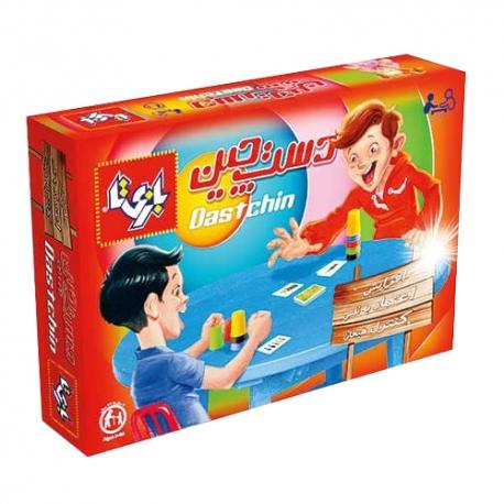 بازی دست چین 2 نفره