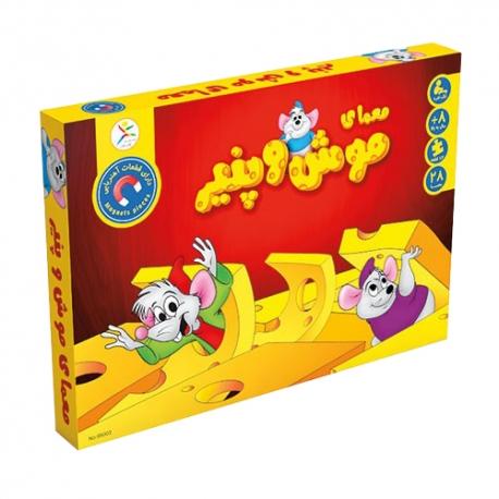 بازی معمای موش و پنیر