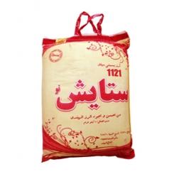 برنج هندی دانه بلند ستایش 10 کیلوگرم