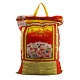 برنج هندی دانه بلند خاطره 10 کیلوگرم | جی شاپ