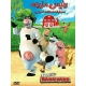 انیمیشن رئیس مزرعه در مسابقه استعدادیابی