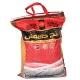 برنج هندی دانه بلند داریوش 10 کیلوگرم   جی شاپ