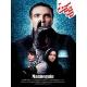 سریال ایرانی مانکن قسمت 3