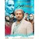 فیلم ایرانی صداهای خاموش