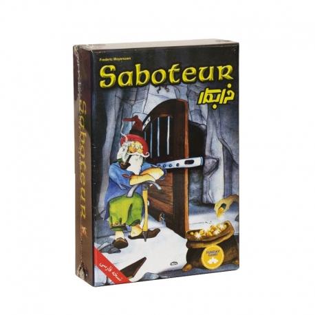 بازی فکری بزرگسال و برد گیم خرابکار Saboteur سابوتور   جی شاپ