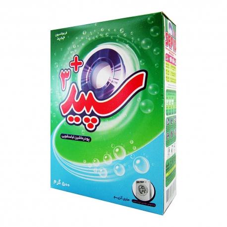 پودر ماشین لباسشویی سپید 3 پلاس 500 گرمی   جی شاپ