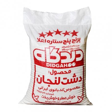 برنج لنجان درجه یک 10 کیلوگرم | جی شاپ