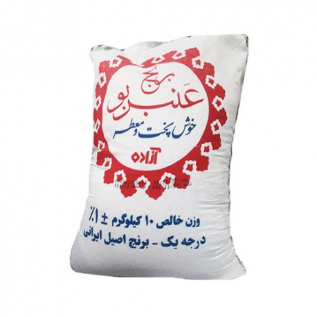 برنج عنبربو خوزستان خوش پخت آزاده 10 کیلوگرم | جی شاپ