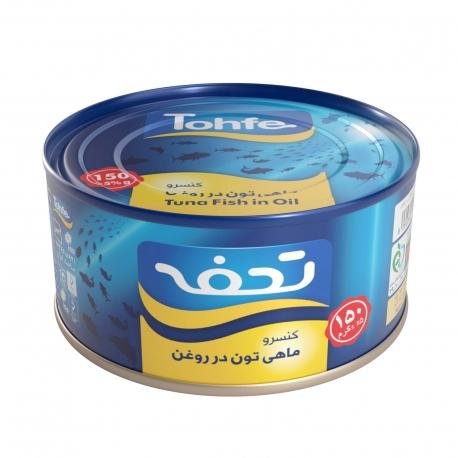 کنسرو ماهی تن در روغن تحفه 150 گرمی | جی شاپ