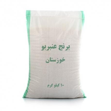 برنج عنبربو خوزستان نقش جهان 10 کیلوگرم | جی شاپ