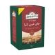 چای کله مورچه نفیس کنیا احمد