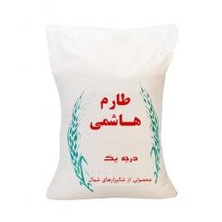 برنج طارم هاشمی معطر اعلا 10 کیلوگرم