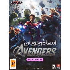 بازی انتقام جویان The Avengers