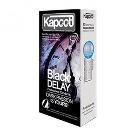 کاندوم مشکی تاخیری کاپوت | جی شاپ
