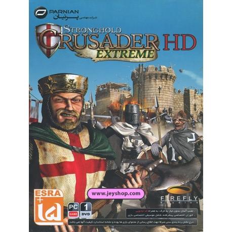 بازی Stronghold Crusader HD Extreme