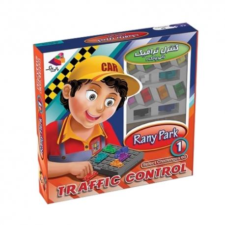 بازی کنترل ترافیک رانی پارک 1