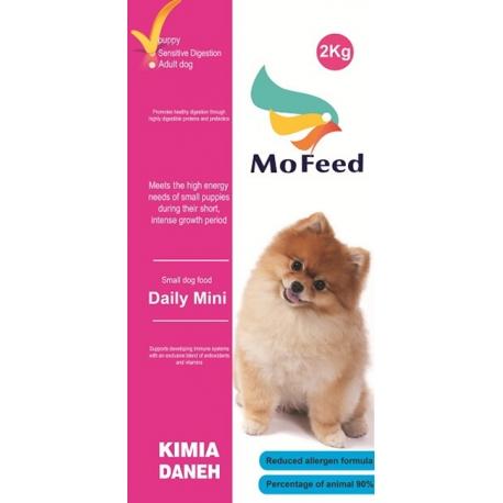 غذای خشک سگ نژاد کوچک مخصوص توله مفید | جی شاپ