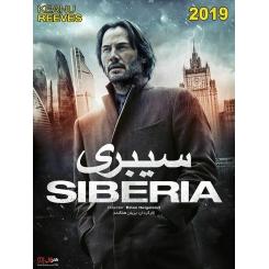 فیلم خارجی سیبری