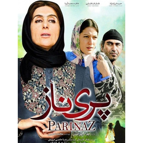 فیلم ایرانی پری ناز