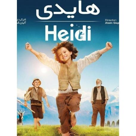 فیلم کودکانه هایدی