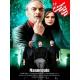 سریال ایرانی مانکن قسمت 16