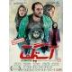 فیلم ایرانی آستیگمات