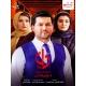 سریال ایرانی دل قسمت 6