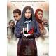 فیلم ایرانی آنها