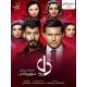 سریال ایرانی دل قسمت 13