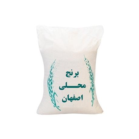 برنج محلی اصفهان 10 کیلوگرم | جی شاپ