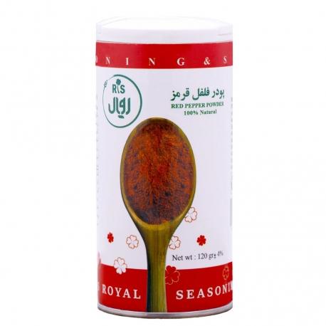 پودر فلفل قرمز آر اس رویال 120 گرمی ارگانیک | جی شاپ