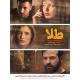 فیلم ایرانی طلا