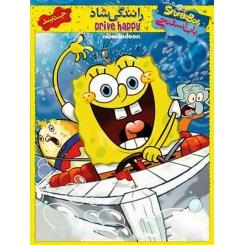 انیمیشن باب اسفنجی در رانندگی شاد