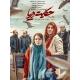 فیلم ایرانی حکایت دریا