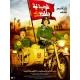 فیلم ایرانی خوب بد جلف 2 ارتش سری