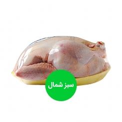 مرغ سبز شمال کامل پک با پوست با استخوان کیلویی