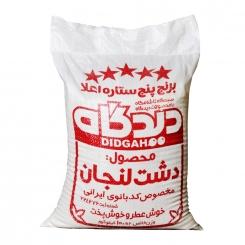 برنج لنجان درجه یک 10 کیلوگرم