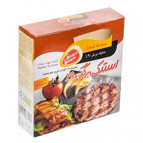 استیک برگر 90 درصد گوشت قرمز شام شام 4 عددی | جی شاپ