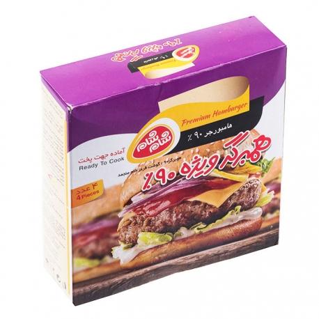 همبرگر ویژه 90 درصد گوشت قرمز شام شام 4 عددی | جی شاپ