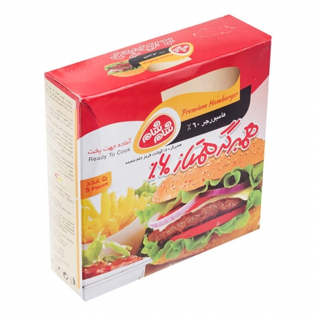 همبرگر ممتاز 60 درصد گوشت قرمز شام شام 5 عددی | جی شاپ