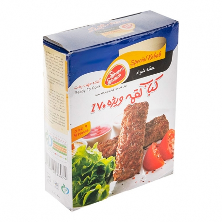 کباب لقمه ویژه 70 درصد گوشت قرمز شام شام 9 عددی | جی شاپ