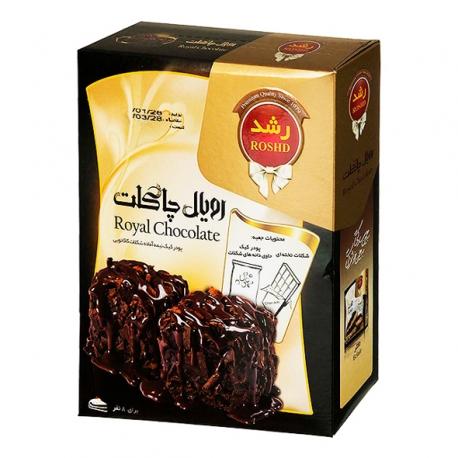 پودر کیک نیمه آماده شکلات کاکائویی رویال چاکلت رشد 500 گرمی 8 نفره | جی شاپ