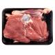 گوشت گرم ران گوسفندی   جی شاپ